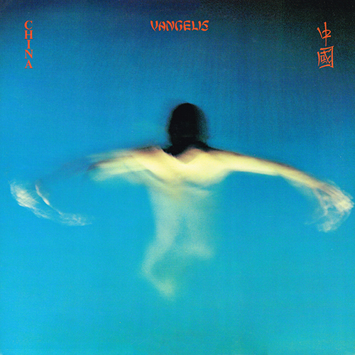 Vangelis - China [Polydor PD-1-6199] (1979)