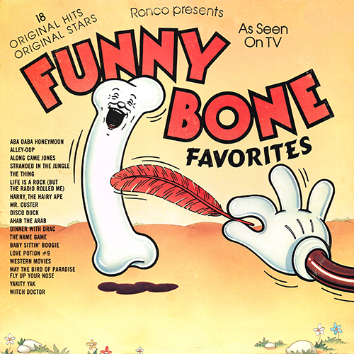 Various Artists - Funny Bone Favorites [Ronco Records R 2210] (1978)