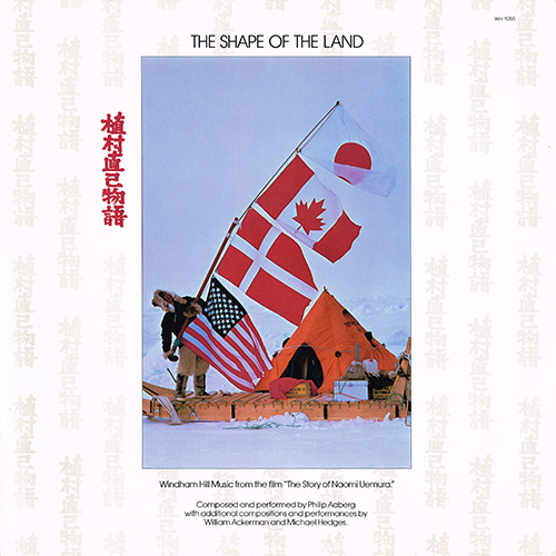 Windham Hill Artists - The Shape Of The Land [Windham Hill WH-1055] (1986)